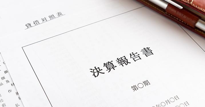 税理士法人ビジネスナビゲーション ケーススタディ