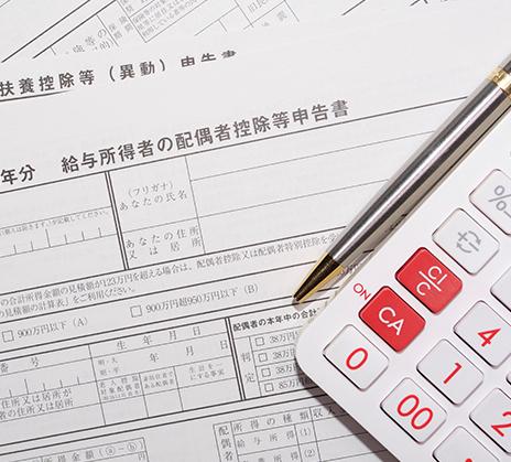税理士法人ビジネスナビゲーション 税務申告書作成