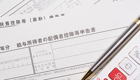 税務申告書作成